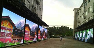 Outdoor IP65/IP54 rental daylight visible LED screen